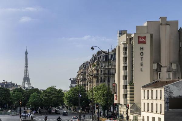 فنادق للبيع في باريس فرنسا