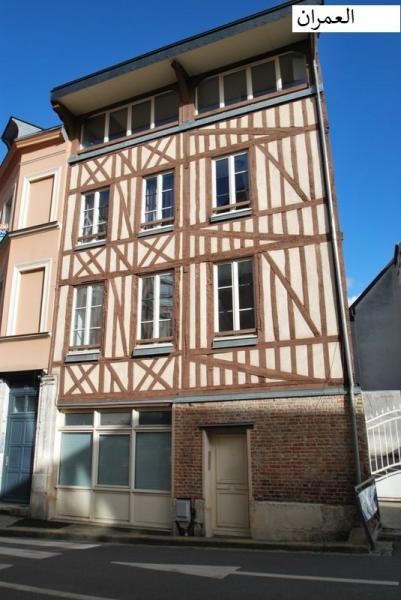 عمارة للبيع في فرنسا